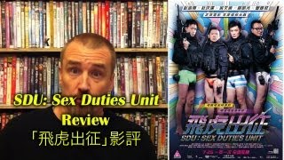 Nonton Sdu  Sex Duties Unit              Movie Review Film Subtitle Indonesia Streaming Movie Download