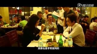 The Third Way Of Love   Trailer   Liu Yifei   Song Seung Heon
