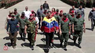 Венесуэльский верховный суд отклонил импичмент президента Мадуро
