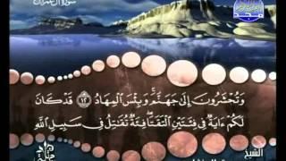 المصحف المرتل 03 للشيخ محمد صديق المنشاوي  رحمه الله