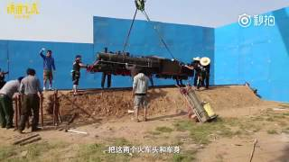 Jackie Chan's Railroad Tigers VFX Making Production