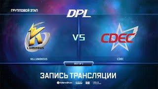KG.Luminous vs CDEC, DPL Season 8 Top League, bo2, game 1 [Lex & Lost]