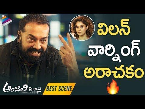 Anurag Kashyap BEST WARNING Scene   Anjali CBI 2019 Latest Telugu Movie   Nayathara   Raashi Khanna