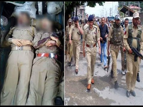 2 Policemen Killed  in Srinagar