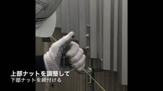 広島金具製作所、取り付け簡単な雨どい吊り金具(動画あり)