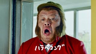 野性爆弾くっきー&インスタで話題沸騰の美少年・翔が「美少年と野獣」コンビを結成!?/新生「スコーン」TVCM