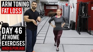 Day 46, we will be doing a more intense workout with less breaks, we will be using an easier exercise for a cool down period and making your heart rate go up and down throughout the workout.Make sure you stretch before exercise.Make sure to  COMMENT  LIKE  SHARE WOMEN SERIES WORKOUT!Day 1 or week 1https://youtu.be/wHXaW7NszBoDay 2 or week 2https://youtu.be/OzaOjbzx9fgDay 3 or week 3https://youtu.be/Y1LrifP5jyADay 4 or week 4https://youtu.be/udquK5ywg2QDay 5 or week 5https://youtu.be/VshJ25ilfeADay 6 or week 6https://youtu.be/0S6VBSi4EmADay 7 or week 7https://youtu.be/beHvU562oJYStomach Fat Losshttps://youtu.be/ob_4P4fKRh0Legs/ Hips/ Thigh Fat losshttps://youtu.be/1IBvwWuogkoDIET for weight losshttps://youtu.be/quWU16cJTfUVegetarian DIET for weight losshttps://www.youtube.com/watch?v=znr2CYc437EIf feeling SORE due to exercise!https://youtu.be/RFiJc6iqSt4***Find 100's of videos in our Playlists!***Visit our website: http://www.mybollywoodbody.comhttps://www.facebook.com/mybollywoodbodyhttps://www.twitter.com/mybollywoodbodyhttps://instagram.com/mybollywoodbodyIf you have questions, message us on our Facebook page.