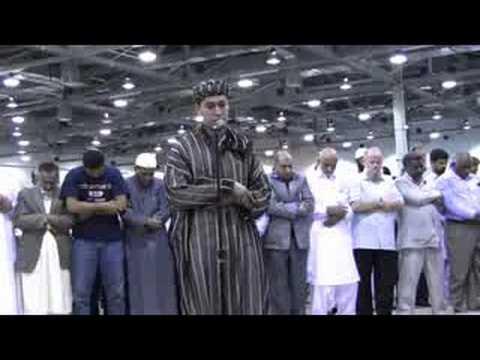 احكموا بانفسكم على هذه التلاوة –  عبد الكريم الدغوش