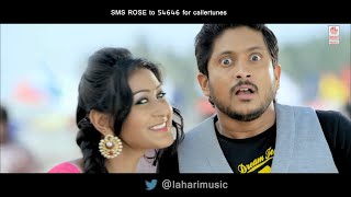 Enla Boddade Full Song | Rose Kannada Movie Songs