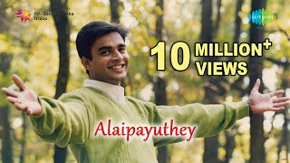 Video Alaipayuthey | Pachchai Nirame song MP3, 3GP, MP4, WEBM, AVI, FLV Juli 2018