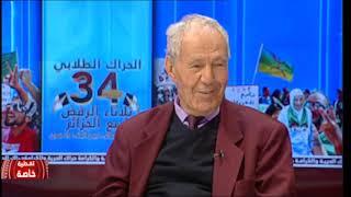La diaspora algérienne, l'exil et l'engagement