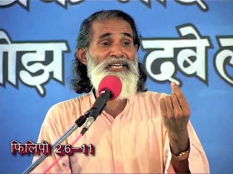 Nutan Dhara Talk by Rev  Fr. Anil Dev Ep 10
