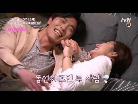 Kim Jae Wook's Laughter Is My Welfare (Her Private Life)