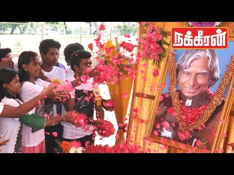 Tribute-to-APJ-Abdul-Kalam-on-His-First-Death-Anniversary