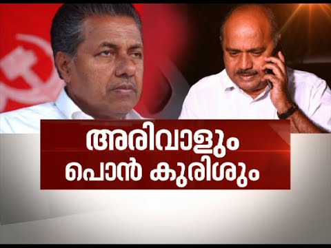 The-Reason-behind-Kerala-Congress-split-Asianet-News-Hour-7-Mar-2016-08-03-2016