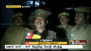 Road Accident in Namakkal