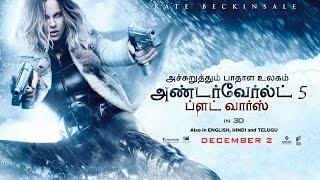 Underworld: Blood Wars Tamil Dub Trailer
