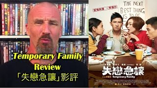 Nonton Temporary Family              Movie Review Film Subtitle Indonesia Streaming Movie Download