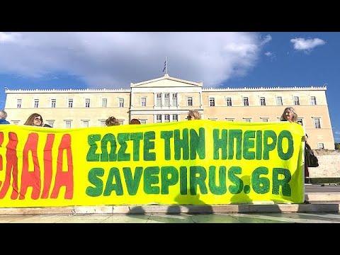 «Σώστε την Ήπειρο» είπαν οι Ηπειρώτες στη Βουλή