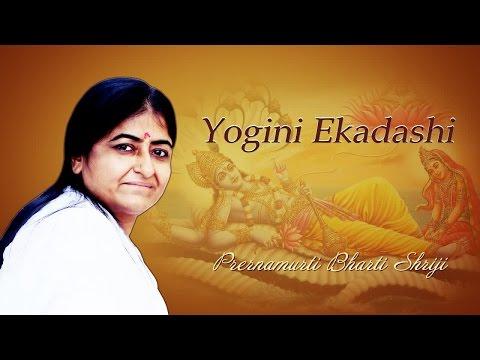 Yogini Ekadashi vrat katha hindi  योगिनी एकादशी व्रत कथा और माहात्म्य