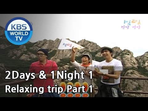 days - Subscribe KBS World Official YouTube & Watch more episodes of '2 Days and 1 Night' : http://www.youtube.com/playlist?list=PLMf7VY8La5RGj_0-W6g0-b9mNqmTtFDtN ----------------------------------------...