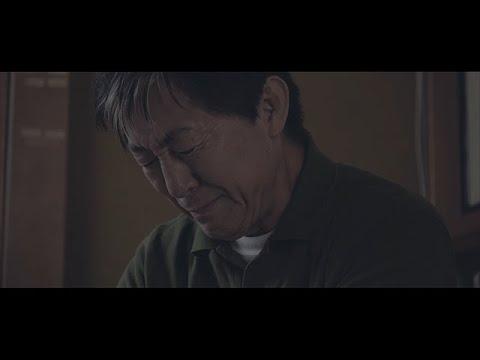 【Full Ver.】(後編)1粒の石が紡ぐストーリー〜つなぐひと〜 ajour オリジナルショートフ… видео