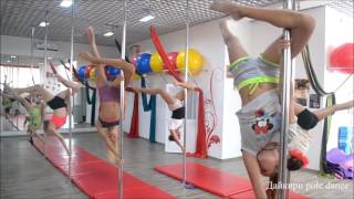 Воздушная акробатика дети ДАЙКИРИ pole dance studio