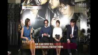 Nonton          X   Perfect Number   Interview On Sbs Channel  September 22  2012  Film Subtitle Indonesia Streaming Movie Download