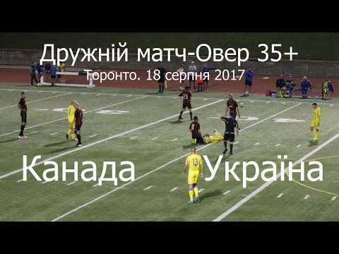 Canadian Team vs Ukrainian Team