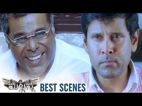 Mallanna Movie Scenes - CBI Raids  - Chiyaan Vikram & Shriya Saran