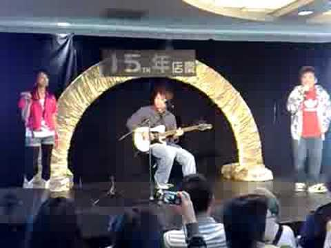 Yaohan Centre 八佰伴中心 15th Birthday Performance 2
