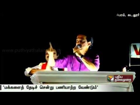 TN-Election-2016-M-K-Stalin-Election-Campaign-Speech