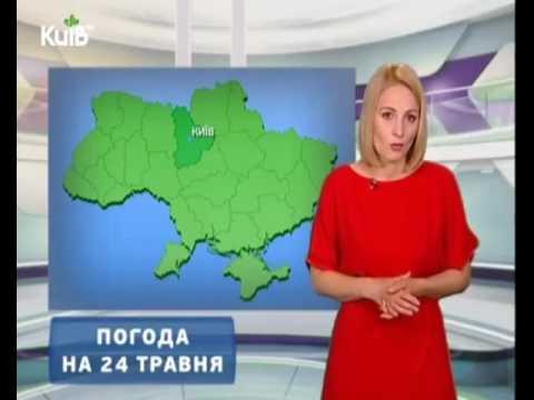 Прогноз погоди в Україні -  24.05.2017