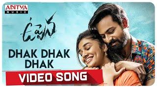 #DhakDhakDhak Full Video | Uppena Movie | Panja VaishnavTej | Krithi Shetty | Vijay Sethupathi | DSP