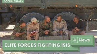 They are said to be one of the most effective groups fighting for President Assad. The Tiger Forces are an elite unite of the Syrian...