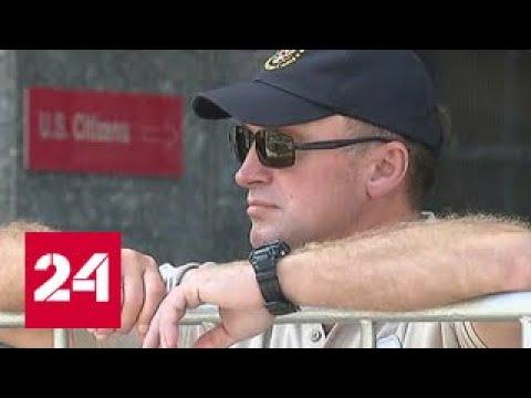 Жителей Урала отправляют оформлять американские визы в Москву - DomaVideo.Ru