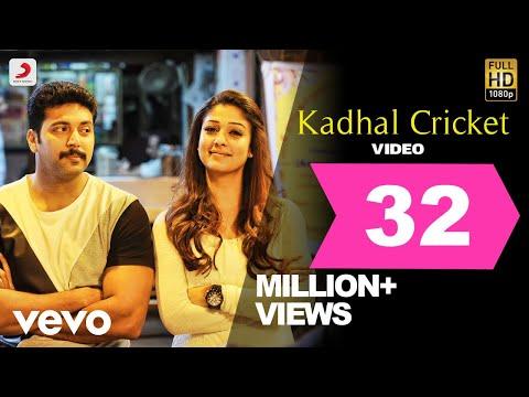Video Thani Oruvan - Kadhal Cricket Video | Jayam Ravi, Nayanthara | Hip Hop Tamizha download in MP3, 3GP, MP4, WEBM, AVI, FLV January 2017
