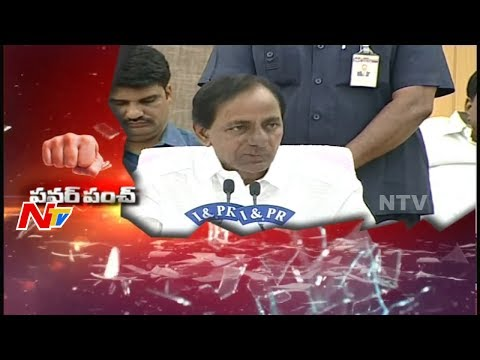 KCR Strong Punch to Amit Shah over Funds | Power Punch