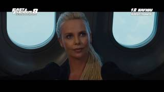 Nonton Fast & Furious 8  -  Clip 3  (ซับไทย) Film Subtitle Indonesia Streaming Movie Download
