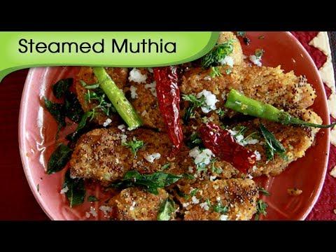 Muthia – Steamed Dumplings – Gujarati Snack Recipe by Annuradha Toshniwal – Vegetarian [HD]