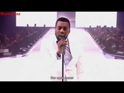 Kanye West - Love Lockdown RUS (Live)