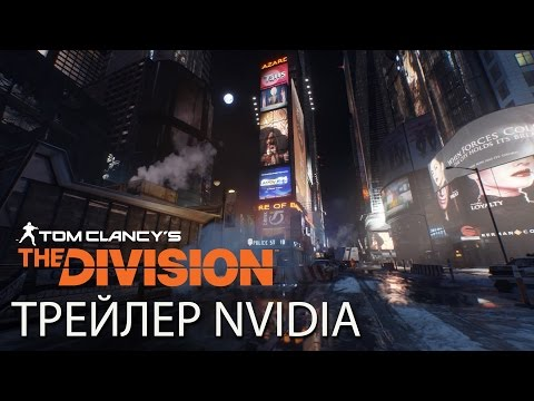 Tom Clancy's The Division — NVIDIA GameWorks