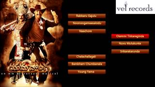 Yamadonga | Telugu Movie Full Songs | Jukebox - Vel Records