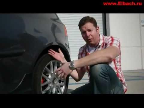 Eibach Pro-Kit (видео)