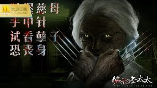 Nonton    1080p Chi Eng Sub                      Mother S Revenge                                                                                  Film Subtitle Indonesia Streaming Movie Download