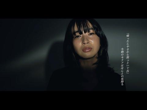 , title : 'ヒグチアイ (Ai Higuchi)  / どうかそのまま (Douka Sonomama)'