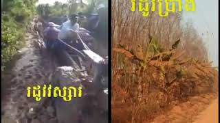 Khmer Movie - បើមិនប្តូរ គឺនៅ