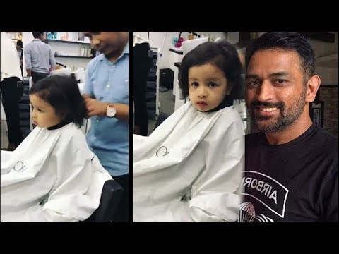 MS Dhoni's CUTE Daughter Zeva Having Hair Cut For First Time
