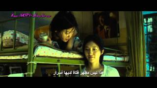 Nonton So Young 2013 Part1 Arabicsub  Super Elf Korea4eve Film Subtitle Indonesia Streaming Movie Download