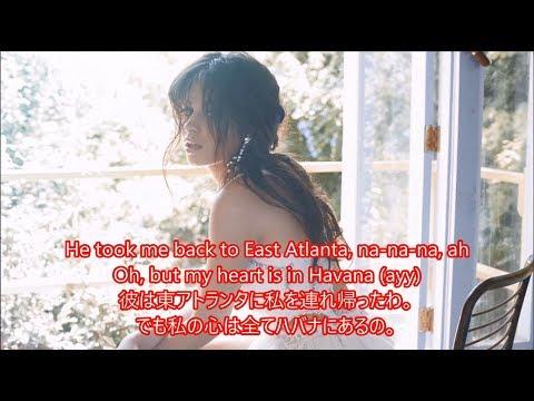 Video 洋楽 和訳 Camila Cabello - Havana ft. Young Thug download in MP3, 3GP, MP4, WEBM, AVI, FLV January 2017
